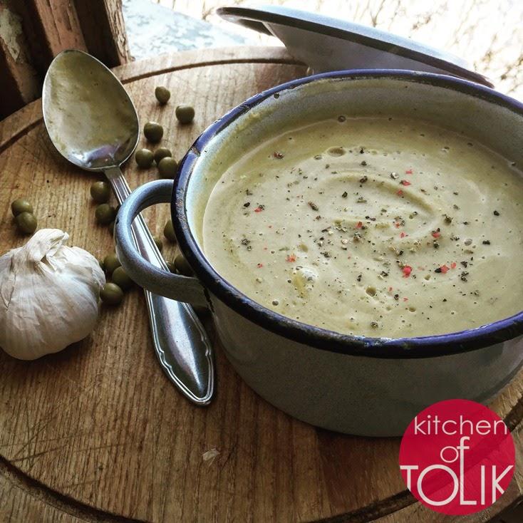 Крем супа от грах с къри