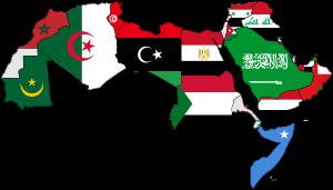 Арабска