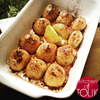 Картофи на фурна с вегета