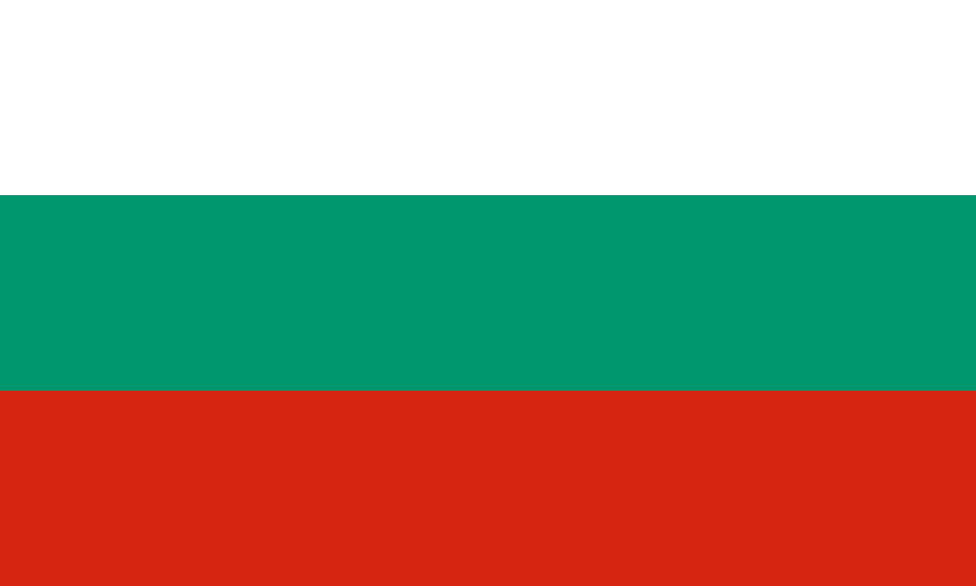 Българска