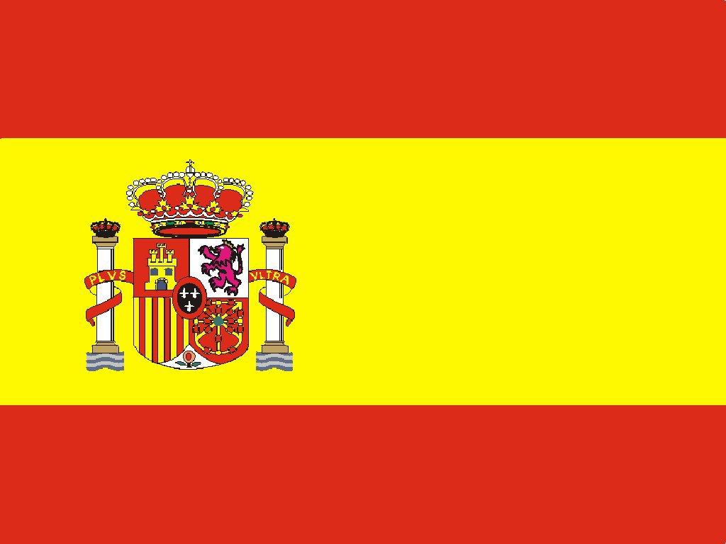 Испанска